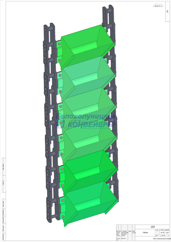 Элеваторы опросный лист что такое транспортер на зсд